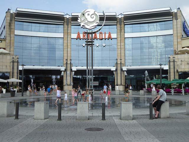 Торговый центр Аркадия