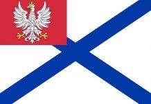Польша в составе Российской Империи