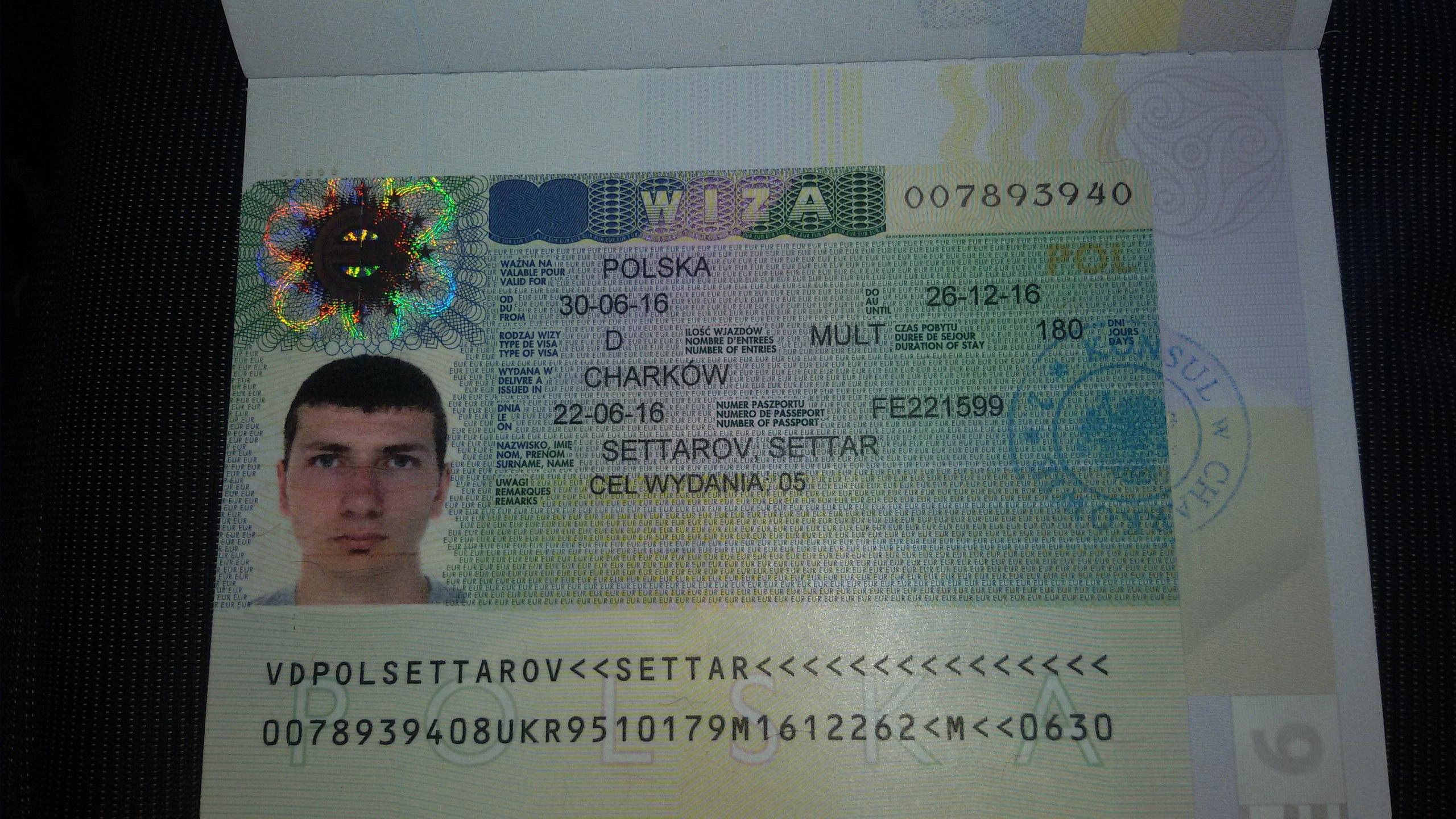 Кратковременная польская рабочая виза