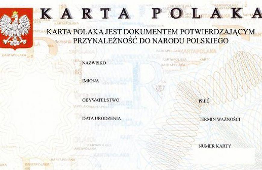Внимание! Изменения в Закон о Карте поляка